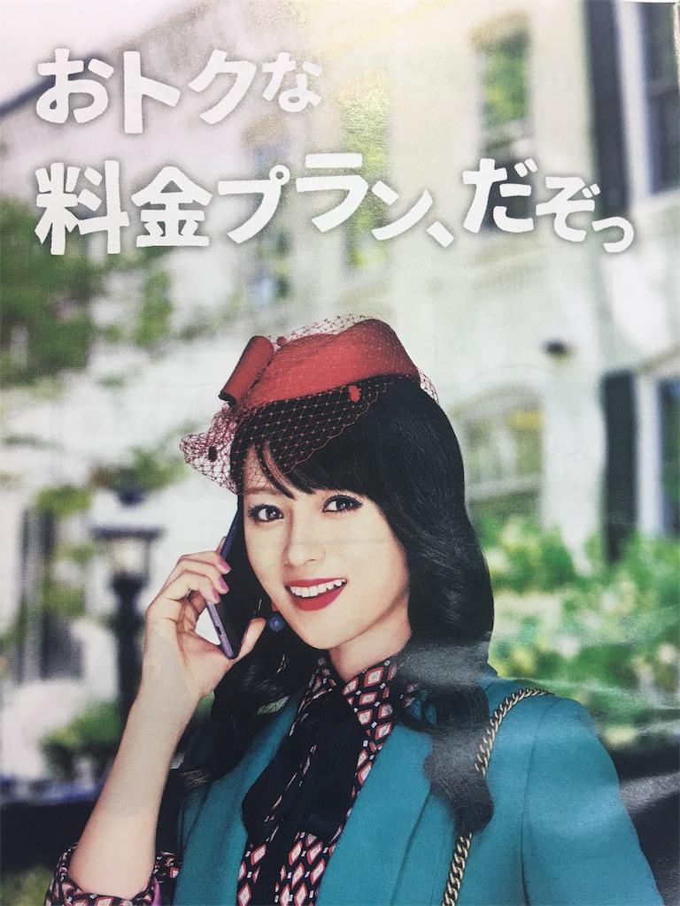 f:id:siawasejiro:20171024171030j:image