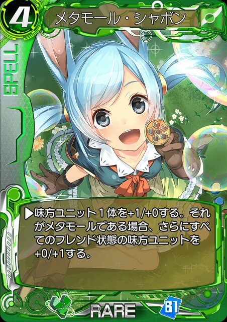 f:id:siawasekai897ace:20180131191721j:image