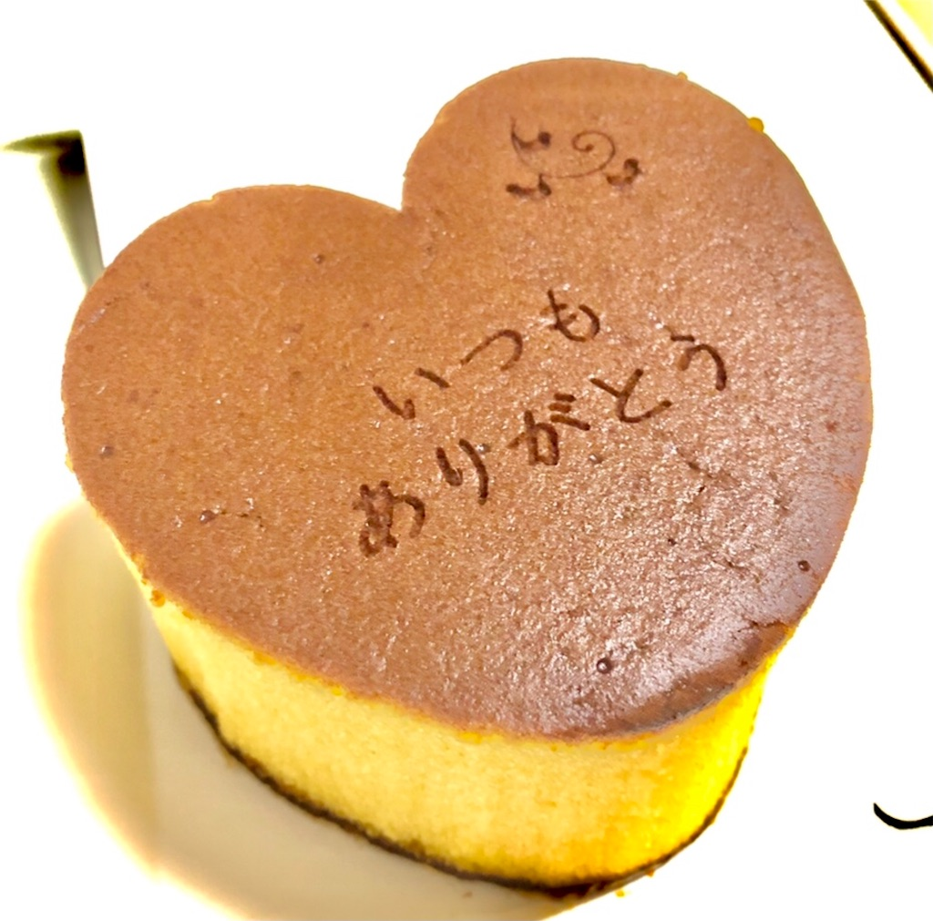 f:id:siawasenahibi:20210317172108j:image