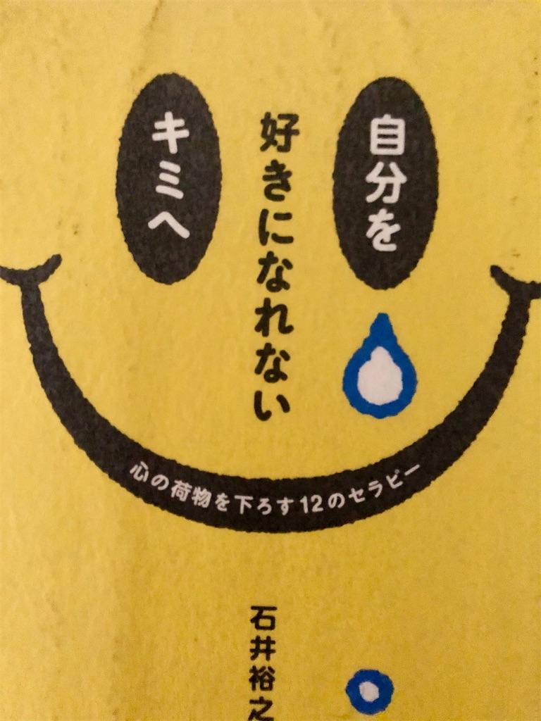 f:id:siawasenahibi:20210711095144j:image