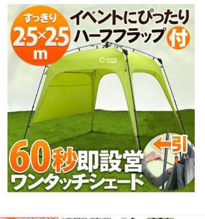 f:id:siawasenikurasu:20160714223308j:plain