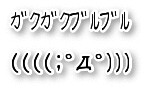 f:id:siawasenikurasu:20160728074223j:plain