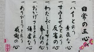 f:id:siawasenikurasu:20160805062040j:plain