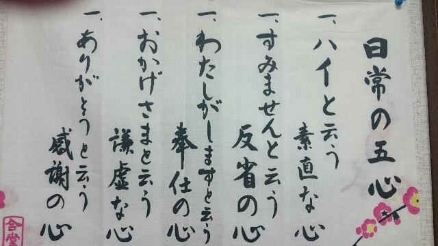 f:id:siawasenikurasu:20160928074433j:image