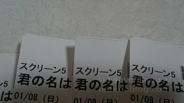 f:id:siawasenikurasu:20170111110331j:image