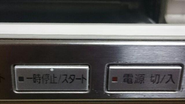 f:id:siawasenikurasu:20170201080944j:image