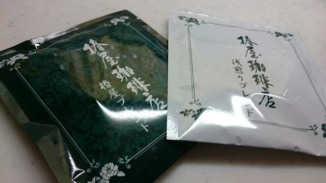 f:id:siawasenikurasu:20170202093603j:image