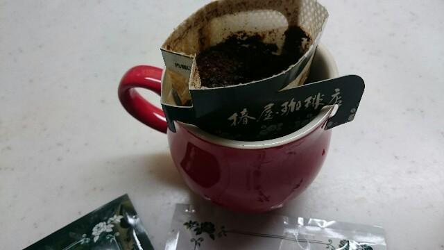 f:id:siawasenikurasu:20170202093641j:image