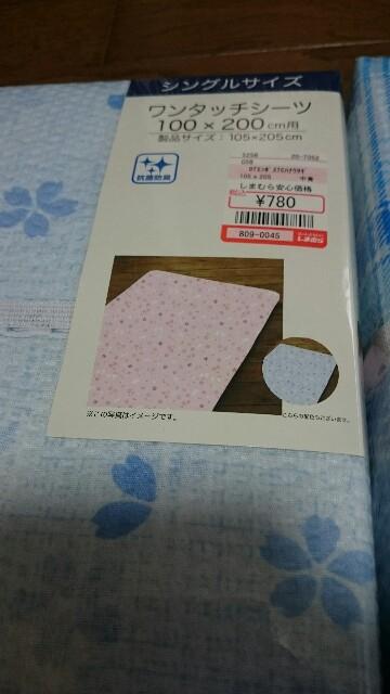 f:id:siawasenikurasu:20170614134753j:image