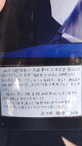 f:id:siawaseoyako:20170605110330j:plain