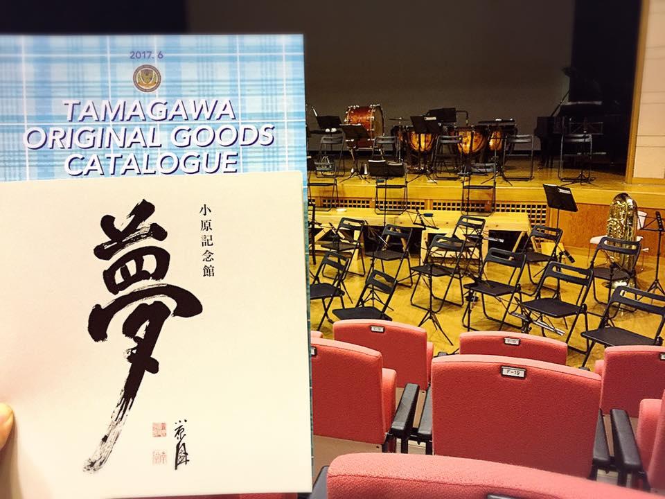 f:id:siawaseoyako:20170806105128j:plain
