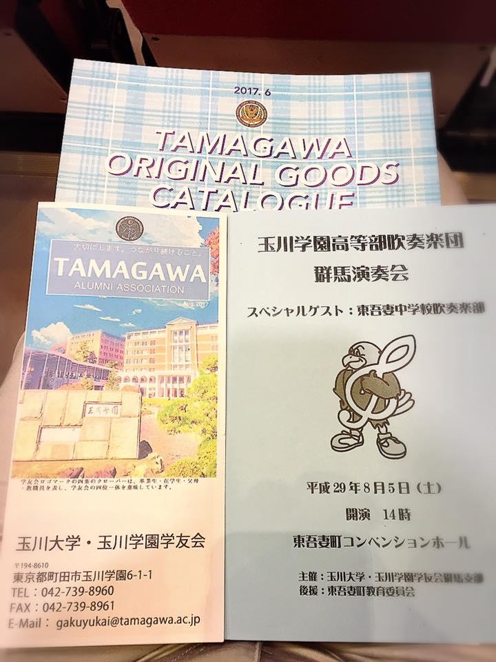f:id:siawaseoyako:20170806105137j:plain