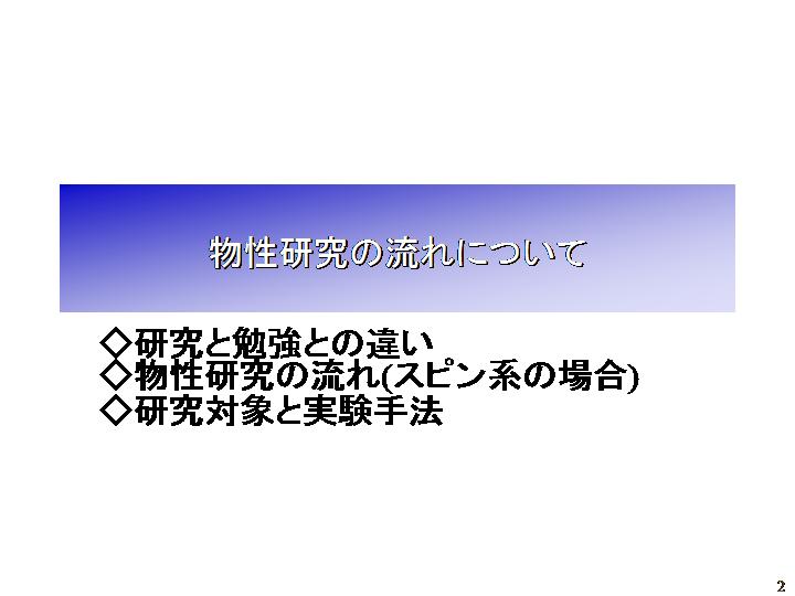 f:id:sib1977:20100413195108p:image