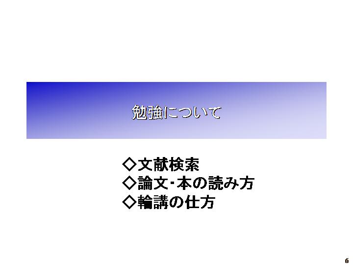 f:id:sib1977:20100413195112p:image