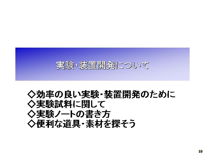 f:id:sib1977:20100413195116p:image