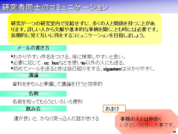 f:id:sib1977:20100413195128p:image