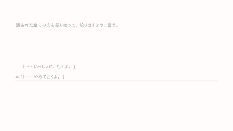 f:id:sibafu:20170316012812j:plain