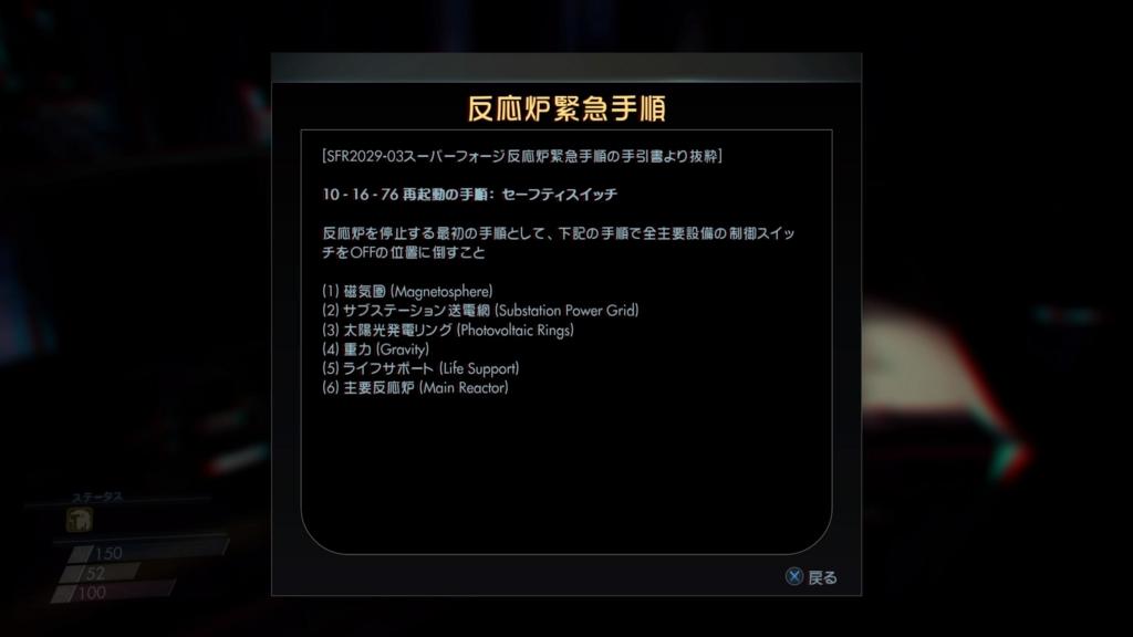 f:id:sibafu:20170522203348j:plain