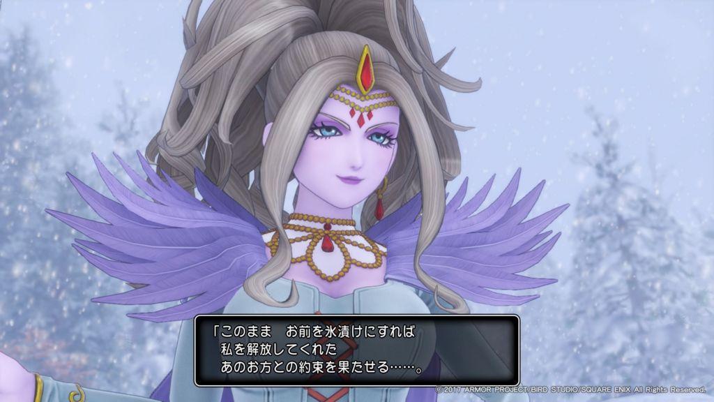 ドラクエ11の氷の魔女のリーズレット