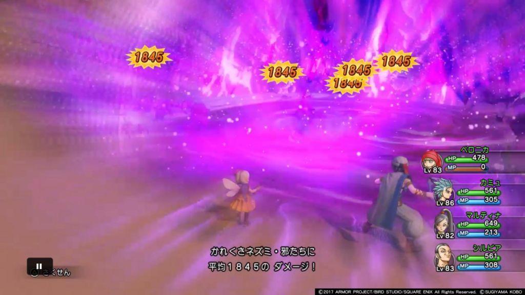 ドラクエ11のギャルのふくとギャルのコサージュを装備してマダンテを撃つベロニカ
