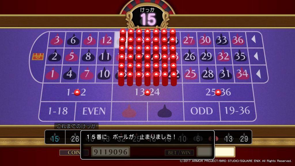 11 カジノ ドラクエ