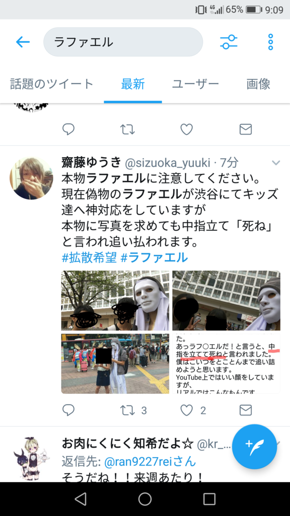 f:id:sibafu:20170827101358p:plain