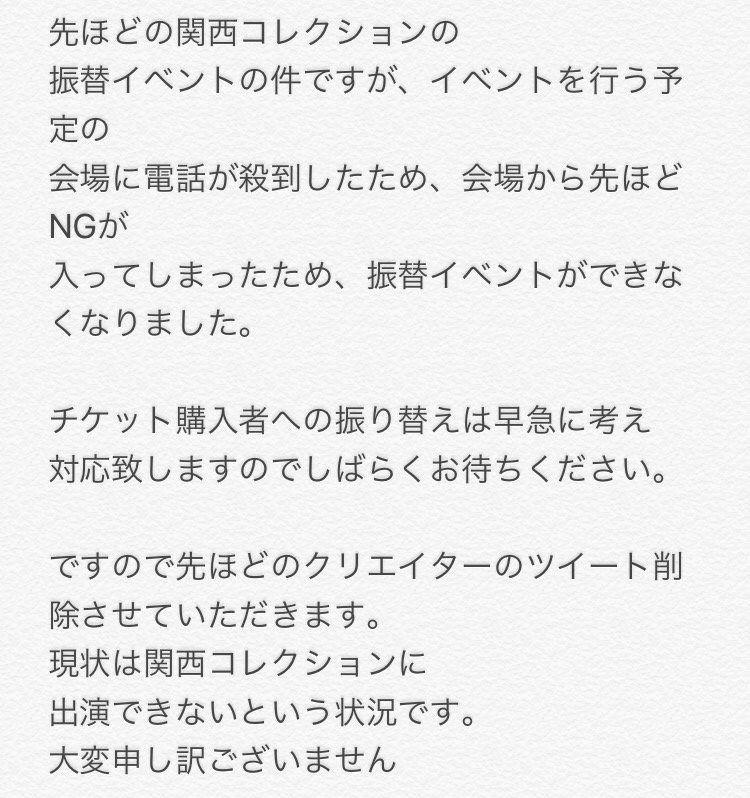 f:id:sibafu:20170828160048j:plain