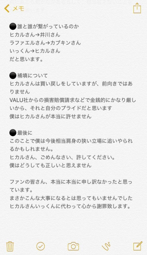 f:id:sibafu:20170901105527j:plain