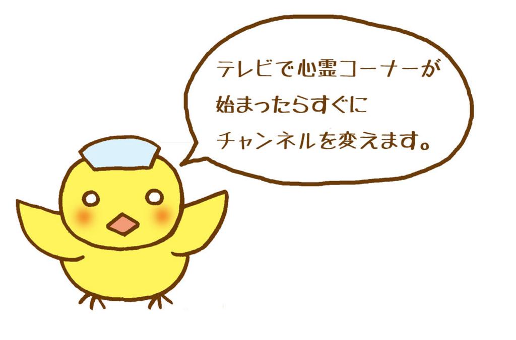 f:id:sibakiyo:20151208152019j:plain