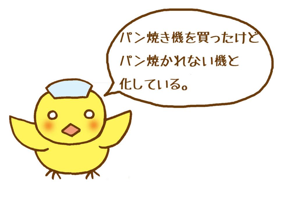 f:id:sibakiyo:20151208152023j:plain