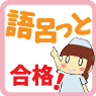 f:id:sibakiyo:20160110134755p:plain