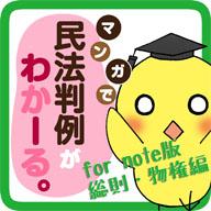 f:id:sibakiyo:20160223081426j:plain