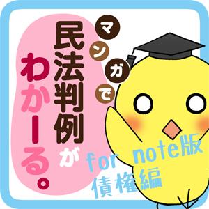 f:id:sibakiyo:20160303220838j:plain