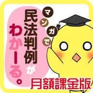 f:id:sibakiyo:20161218123554j:plain