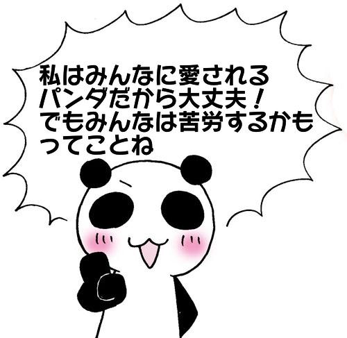 f:id:sibakiyo:20180524093848j:plain