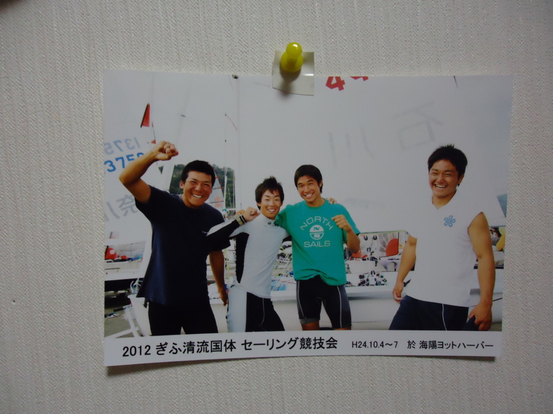f:id:sibuki08:20121221214411j:image