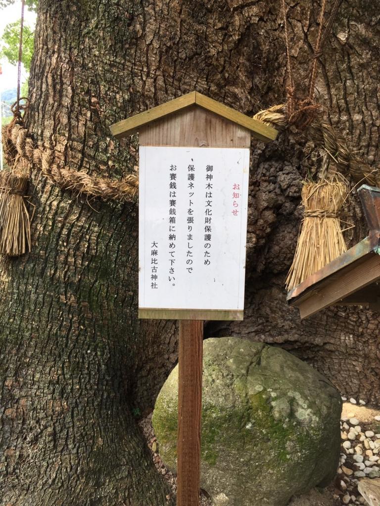 f:id:sibumaru:20160724184811j:plain