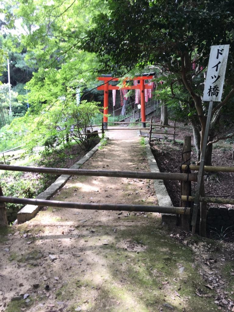 f:id:sibumaru:20160724185057j:plain
