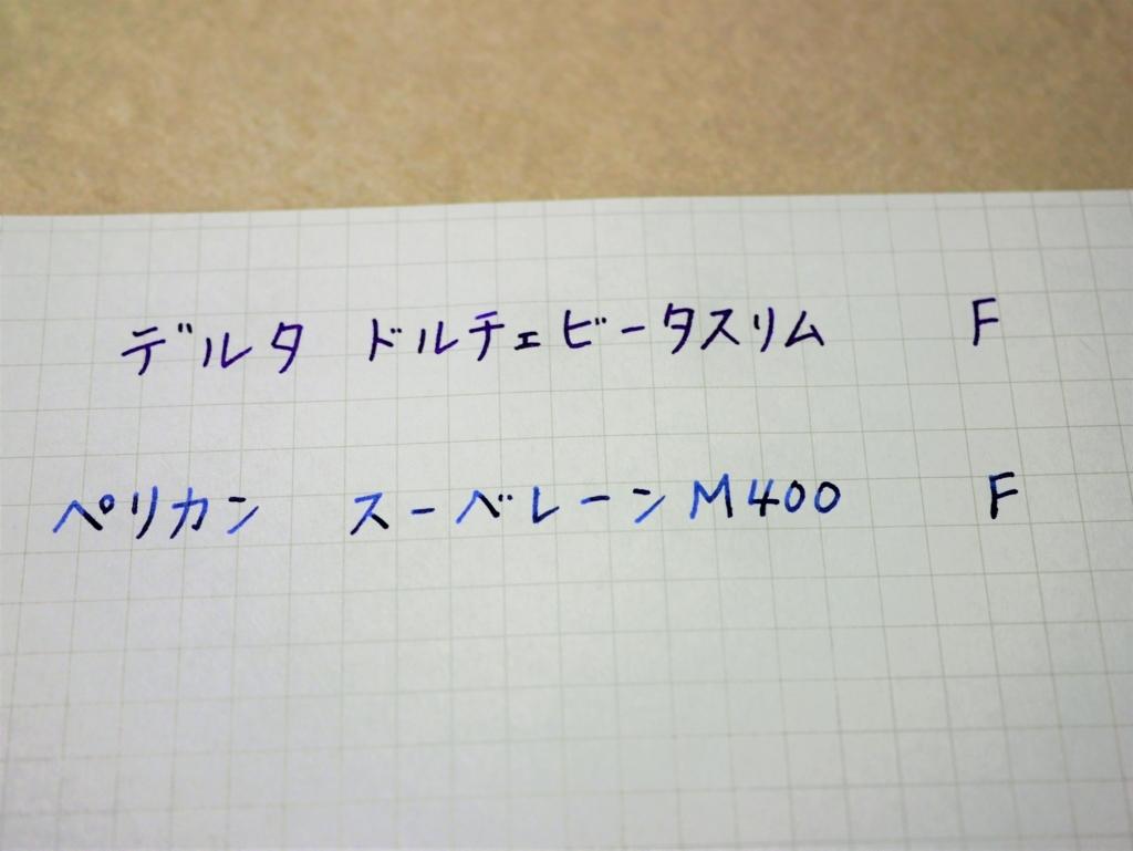 f:id:sicasan:20180102215043j:plain