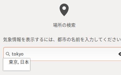 f:id:sicklylife:20171101192132j:plain