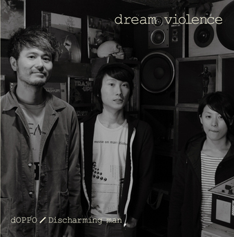 dream violence / DISCHARMING MAN