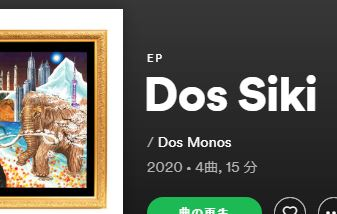 Dos Siki on Spotify
