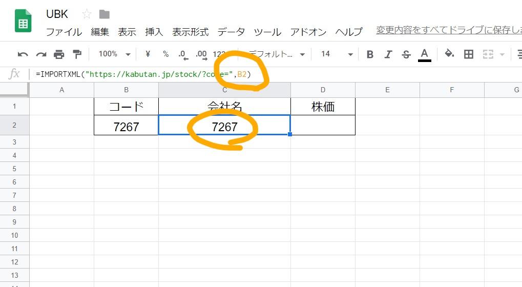 f:id:sickubk:20200103234819j:plain