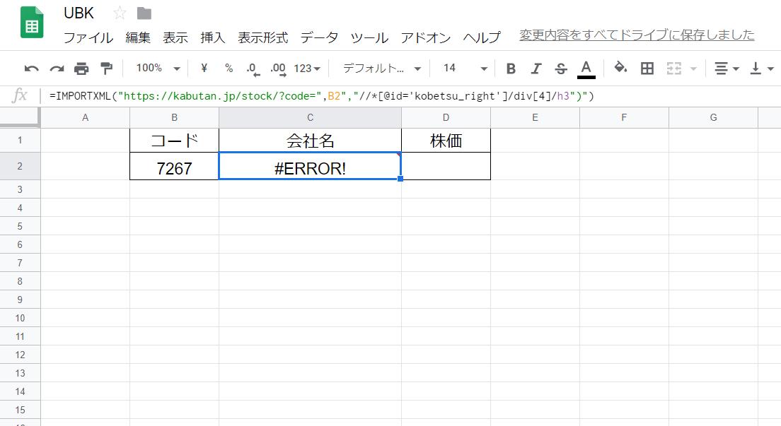 f:id:sickubk:20200104002243p:plain