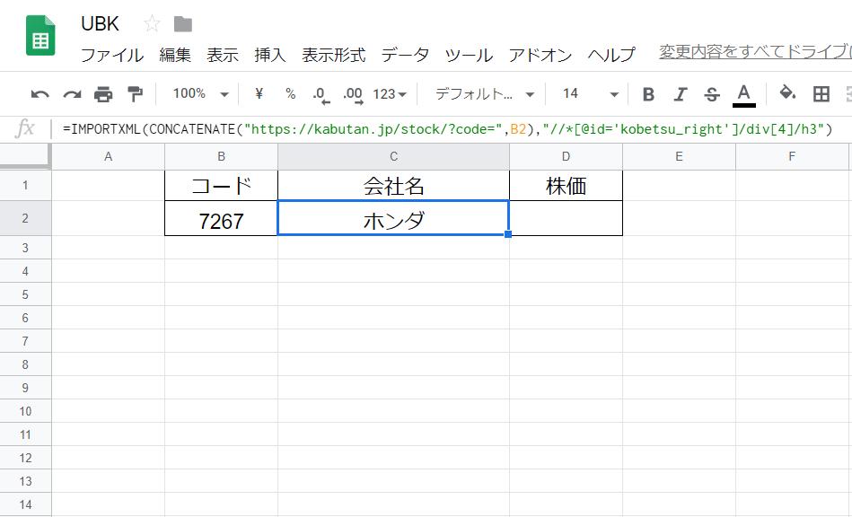 f:id:sickubk:20200104234910p:plain