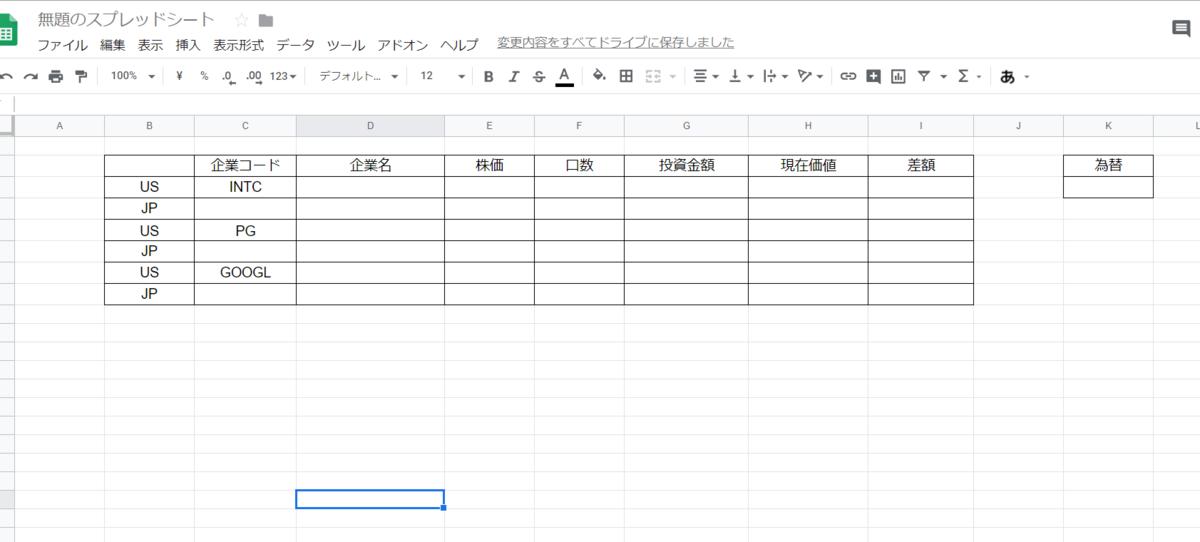 f:id:sickubk:20200126153910p:plain