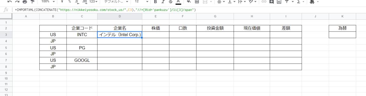 f:id:sickubk:20200126161823p:plain