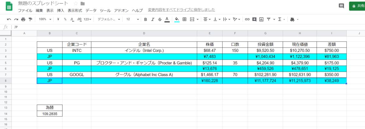 f:id:sickubk:20200126172949p:plain