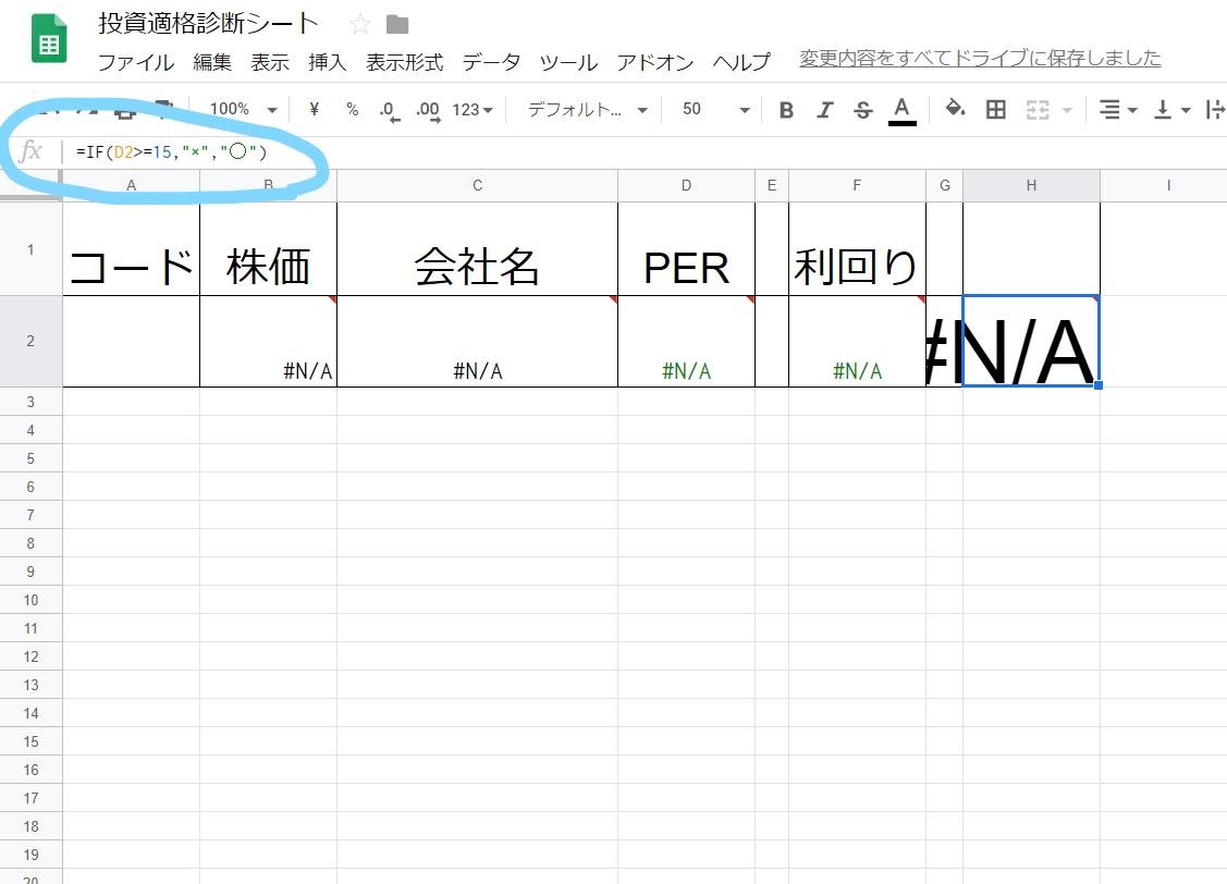 f:id:sickubk:20200216215822j:plain