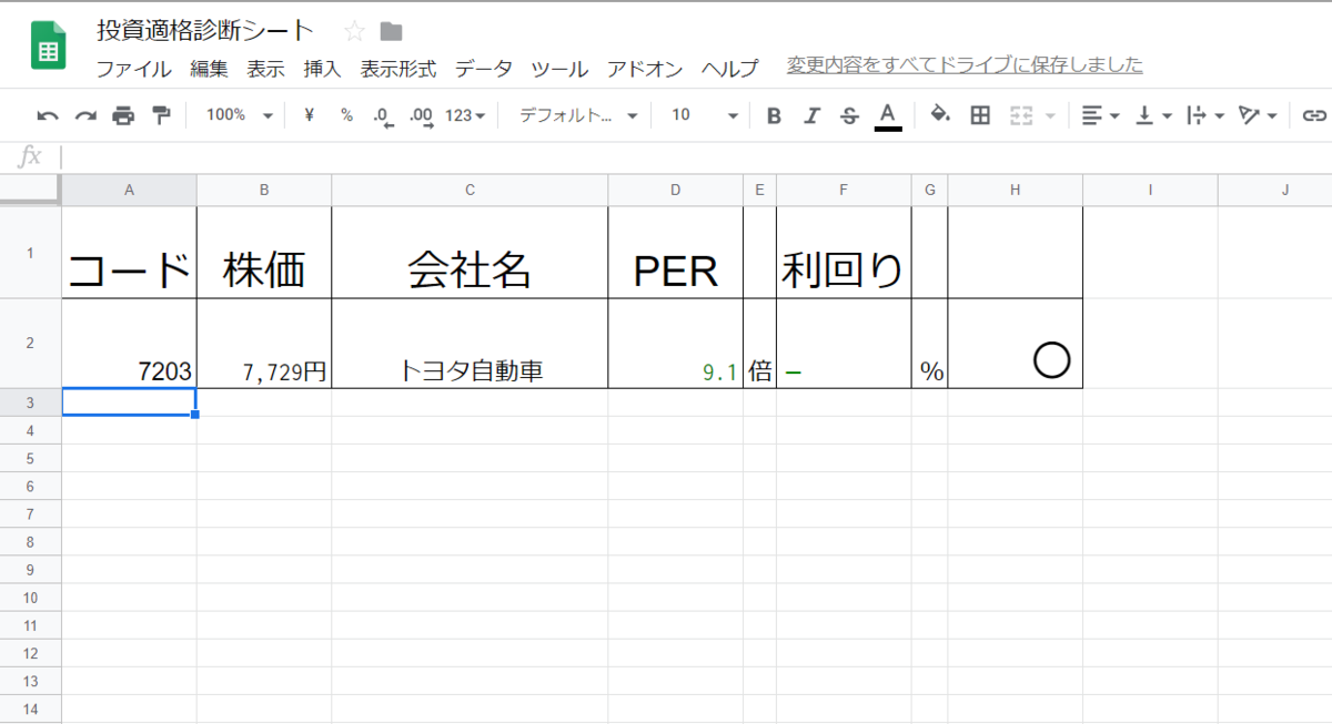 f:id:sickubk:20200216220202p:plain